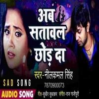 Download Satawal Chhod Da