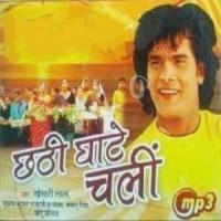 Karab Chhathi Maai Ke Barat He Chhathi Ghate Chali