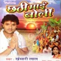 Jadi Ham Janati Chhathi Maiya Aihe Chhathi Maai Boli