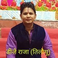 Raja Tilouthu New Mp3 Raja Tilouthu New Movie Mp3 Songs Raja Tilouthu 2019 Mp3 Dj Remix Raja Tilouthu HD Photo Wallper