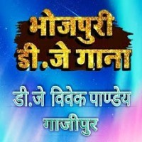 Vivek Pandey New Mp3 Vivek Pandey New Movie Mp3 Songs Vivek Pandey 2019 Mp3 Dj Remix Vivek Pandey HD Photo Wallper