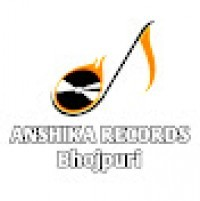 Anshika Records New Mp3 Anshika Records New Movie Mp3 Songs Anshika Records 2019 Mp3 Dj Remix Anshika Records HD Photo Wallper