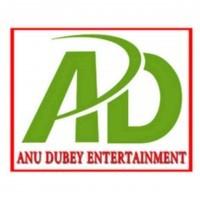 Anu Dubey Entertainment New Mp3 Anu Dubey Entertainment New Movie Mp3 Songs Anu Dubey Entertainment 2019 Mp3 Dj Remix Anu Dubey Entertainment HD Photo Wallper