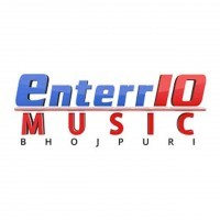 Enterr10 Music Bhojpuri New Mp3 Enterr10 Music Bhojpuri New Movie Mp3 Songs Enterr10 Music Bhojpuri 2019 Mp3 Dj Remix Enterr10 Music Bhojpuri HD Photo Wallper