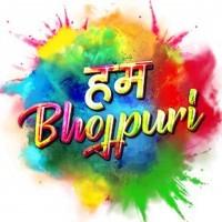 Hum Bhojpuri New Mp3 Hum Bhojpuri New Movie Mp3 Songs Hum Bhojpuri 2019 Mp3 Dj Remix Hum Bhojpuri HD Photo Wallper