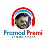 Pramod Premi Entertainment New Mp3 Pramod Premi Entertainment New Movie Mp3 Songs Pramod Premi Entertainment 2019 Mp3 Dj Remix Pramod Premi Entertainment HD Photo Wallper