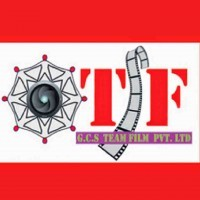 Team Films New Mp3 Team Films New Movie Mp3 Songs Team Films 2019 Mp3 Dj Remix Team Films HD Photo Wallper