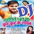 Play Nagin Dhun Pa Kud Kud Ke Nachab DJ Song