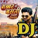 Marelu Aankh Gori Chashma Hataai Ke DJ Remix Song Gabbar Ki Basanti Marelu Aankh
