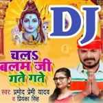 Chala Balam Ji Gate Gate Gadata Roda Hate Hate DJ Remix Song Chala Balam Ji Gate Gate