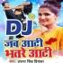 Download Jab Aati Ta Bhatare Aati DJ Remix Song