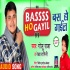 Download Pyar Ke Bhoot Utar Gail Bas Ho Gail