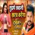 Download Tujhpe Jawani Mai Kharach Karega