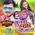 Download Tohar Naina Diwana Bana Dele Ba