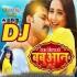 Play Nazar Raat Bhar Milawa Babuan Se DJ Remix Song