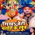 Download A Dhani Hathwa Joda Baitha Ho