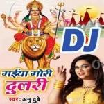 Doli Chadhi Chalali Maiya DJ Remix Song Maiya Mori Dulari