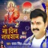 Download Ja Taru Paniya Me Dube A Maai