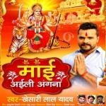 Noh Katu A Nauwa Anguri Jani Katu He Dharam Patni Ho