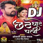 Penhi Na Balam Ji Piyariya DJ Remix Song Chhath Ghate Chali