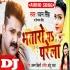 Play Kunwar Ke Kasam Khail Sab Eyar Pa Parela Dj