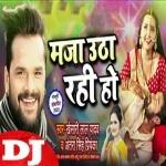 Bhatar Wala Maza Utha Rahi Ho Dj Remix Maza Utha Rahi Ho