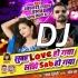 Play Subah Love Ho Gaya Sanjhe Sab Ho Gaya DJ Remix
