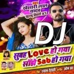 Subah Love Ho Gaya Sanjhe Sab Ho Gaya DJ Remix Subah Love Ho Gaya Sanjhe Sab Ho Gaya