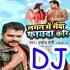Play Garmi Me Maida Fayda Kari DJ Remix