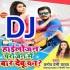 Play Hailojan Parojan Me Baar Debu Ka Ho DJ Remix