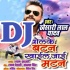 Play Kholke Paint Ke Button Khayil Jaai Mutton Dj Remix