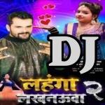 Kamariya Lap Lap Kare Karejwa Dhak Dhak Kare Dj Remix Lahanga Lakhnauwa 2
