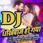 Mai Bhi Dhokhebaj Ho Gaya Dj Remix Dhokhebaj Ho Gaya