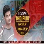 Bhojpuri Nonstop Superstar Mashup 2021 Trending Mashup 2020