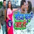 Download Dil Me Dhuka Ke Batam Band Kalo