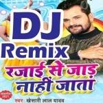 Rajaai Se Jaad Nahi Jata Dj Remix Rajaai Se Jaad Nahi Jata