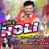 Play Aso Ke Holi Goli Dagatawe Kahi Dil Na Lagatawe Ho