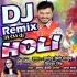 Play Aso Ke Holi Kahi Dil Na Lagatawe Dj Remix