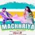 Download Makai Ke Rotiya Pa Aaja Banke Machharia Ho Dj Remix