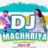 Play Makai Ke Rotiya Pa Aaja Banke Machharia Ho Dj Remix