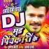 Play Has Ke Dekhawelu Batisi Sagaro Rangai Lelu Ham Kene Misi Dj Remix