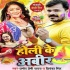 Download Rangwa Anua Me Daliha A Majanua Dj Remix
