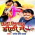 Play A Buchi Ago Totaram Kala Laung Jawain Dhala Dhakani Me
