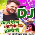 Lihal Dihal Chhod Deni Bani Yarau Shadi Bhaila Ke Baad DJ Remix Lehal Dehal Chhod Deni Holi Me