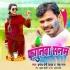 Download Aso Ke Holi Kahi Dil Na Lagatawe Dj Remix