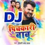 Jug Jug Jiya A Pichkari Babu Dj Remix Song Jaan Pichkari Dalwala Laika Se