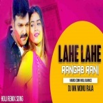 Lahe Lahe Rangab Rani Tohar Salwarwa Ho DJ Remix Lahe Lahe Rangab Salwarwa