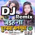 Play PIya Mor Jahu Jan Kalkatiya Uha Sawatiya Basele Dj Remix