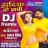 Play Uthi Jab Kamar Me Daradiya Haradiya Ke Chhapi Dj Remix