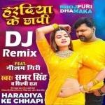 Uthi Jab Kamar Me Daradiya Haradiya Ke Chhapi Dj Remix